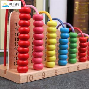 儿童木制玩具<span class=H>绕珠</span>珠算加减算数运算学习榉木<span class=H>计算架</span>益智玩具