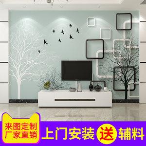 现代简约3D立体客厅<span class=H>电视</span>背景墙<span class=H>壁纸</span>5D<span class=H>影视墙</span>壁画卧室墙纸定制墙布