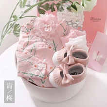 Neonatal Baby Articles Set Gift Box Clothes Gift Box Spring and Summer Full Moon Gifts Pure Cotton Creative Hundred Days Princess Clothes