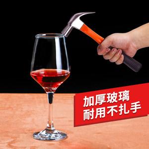 波尔多加厚玻璃红<span class=H>酒杯</span>2个套装家用一对欧式小号葡萄<span class=H>酒杯</span>高脚杯子