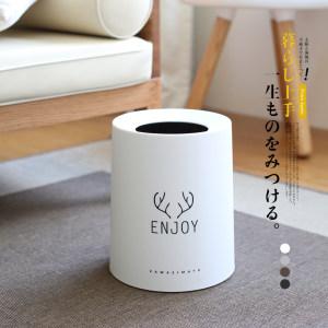 <span class=H>垃圾桶</span>北欧ins风白色创意时尚简约双层大家用客厅厨房卫生间厕所