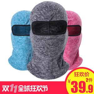 青龙林冬季<span class=H>骑行</span>头套男保暖帽防风头罩滑雪防寒面罩摩托车头盔内衬