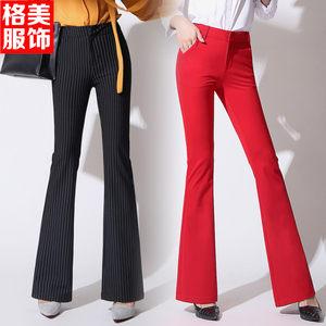 2019春季新款红色喇叭裤女士条纹微喇裤弹力职业西装修身显瘦<span class=H>长裤</span>