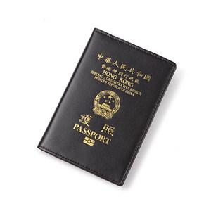 全新头层牛皮护照包男女式香港护照皮套真皮超薄护照夹<span class=H>证件包</span>包邮