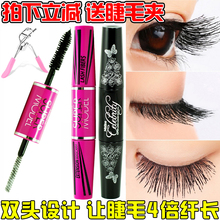 Thailand mascot mistine Mascara 4D double long, thick waterproof, sweat proof curl not grow dizzy new growth