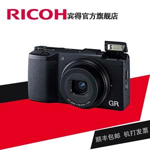 Ricoh/理光 GR II高端便携<span class=H>数码</span>相机大底卡片机 gr2