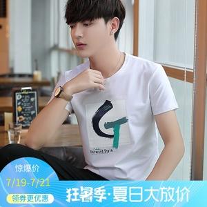 GXG Jmoon男士T恤春秋季潮流<span class=H>男装</span>打底衫纯棉秋衣上衣服白体桖短袖