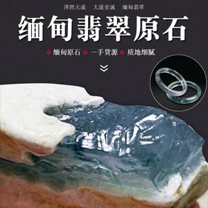 缅甸天然翡翠原石玉石手镯A货半明料紫罗兰冰糯种帝王绿满色毛料
