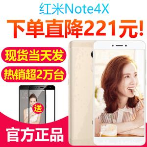 <span class=H>6</span>色<span class=H>现货</span> Xiaomi/<span class=H>小米</span> 红米Note 4X初音未来5x<span class=H>手机</span>note4x高配版<span class=H>6</span>4G