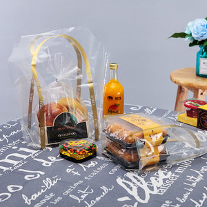 包装烘焙袋甜点包装塑料胶袋打包袋<span class=H>蛋糕</span>吐司点心甜品食品袋子定制