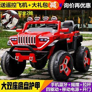 儿童电动车四轮超大号四驱双人座充电遥控摇摆可坐大人小孩越野车