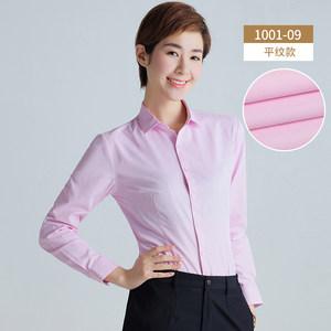秋季长袖<span class=H>衬衫</span>女职业工装修身V领浅粉色斜纹衬衣女打底工作服大码