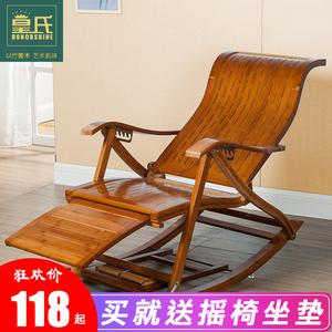 折叠椅躺椅成人家用竹<span class=H>摇椅</span>老人午休椅靠椅实木摇<span class=H>摇椅</span>逍遥椅睡椅