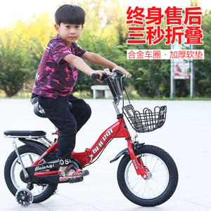 贝尔祺儿童折叠<span class=H>自行车</span>12/4/16/18/20寸3-5-7-9岁男女小孩脚踏单车