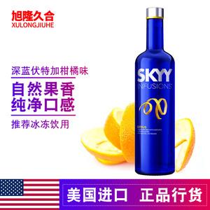 进口洋酒 skyy vodka 蓝天<span class=H>伏特加</span> 深蓝牌柑橘口味<span class=H>伏特加</span>酒