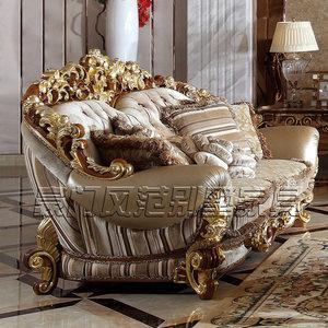 意大利宫廷实木<span class=H>沙发</span>组合123人位欧式奢华雕刻整装<span class=H>沙发</span>别墅家具