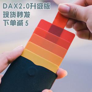 DAX抽拉卡包二代多卡位男女式超薄零<span class=H>钱包</span>名片夹随身简约耐用包邮