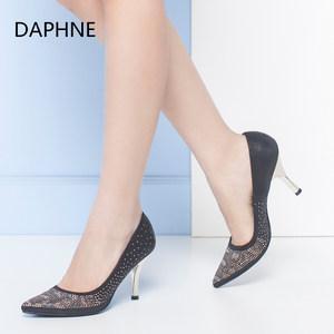 Daphne/达芙妮女<span class=H>鞋</span><span class=H>秋季</span>时尚<span class=H>高跟</span>酒杯跟尖头水钻<span class=H>浅口</span>单<span class=H>鞋</span>