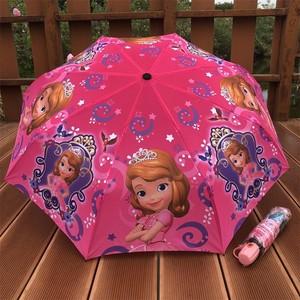 新款卡通汪汪队三折叠全自动小学生儿童雨伞男女孩遮阳伞公主伞