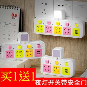 带小夜灯家用插座转换器插头无线插排插板多功能一转多二三USB
