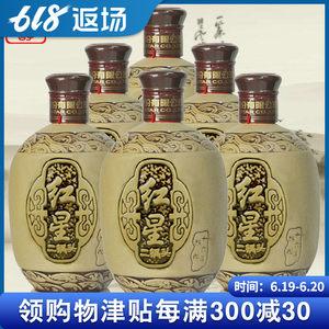 红星窖藏16年陈酿二锅头酒十六陈酿清香型白酒45度450ml*6瓶整箱