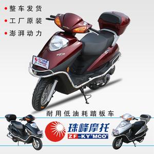 珠峰峰钻小公主125CC踏板<span class=H>摩托车</span>整车鬼火<span class=H>摩托车</span>两轮<span class=H>踏板车</span>可上牌