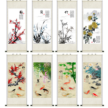 Plum, orchid, bamboo and chrysanthemum boutique suit four pairs of mounted scroll silk paintings as gifts for home decoration of ancient Chinese style paintings