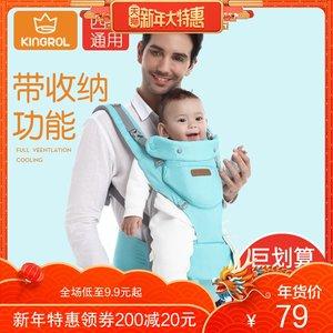 多功能婴儿<span class=H>背带</span>透气小孩宝宝腰凳双肩坐抱婴前横抱式抱带四季通用
