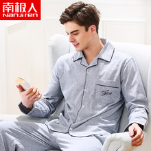Antarctic men's pajamas long sleeve cotton spring and autumn youth cotton household suit thin leisure summer, autumn and winter