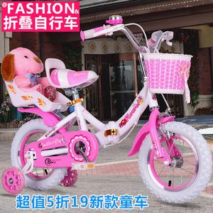 折叠儿童<span class=H>自行车</span>2-3-5-6-7-8-10岁女孩男孩小孩子公主宝宝脚踏单车
