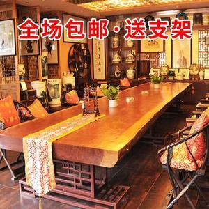 新中式原木巴花实木大板奥坎胡桃木黄花梨老板办公会议桌茶桌茶台