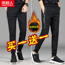 Antarctic Spring Sports Pants, Men's Leisure Pants, Slim Pants, Men's Korean Trend Hallen Pants, Loose Shoes
