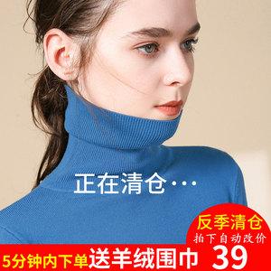 高领<span class=H>毛衣</span>女2019秋冬新款羊绒短款宽松套头羊毛加厚内搭打底针织衫