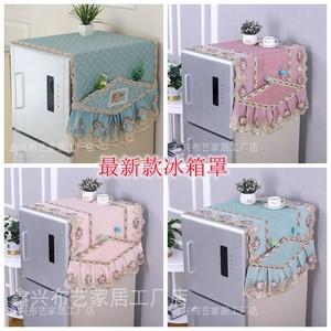 冰箱罩 <span class=H>盖巾</span>蕾丝冰箱巾收纳袋布艺单双对开门洗衣机罩箱防包邮