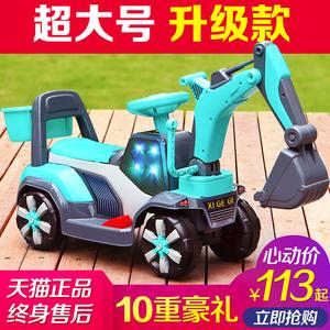 儿童<span class=H>电动</span>挖掘机男孩玩具<span class=H>车</span>挖土机可坐可骑大号学步钩机<span class=H>遥控</span>工程<span class=H>车</span>