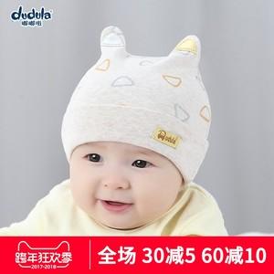 嘟嘟啦春秋冬款全棉<span class=H>宝宝</span>套头帽新生婴儿胎帽0-3-6-9个月棉布帽子