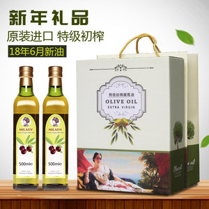 特级初榨橄榄油礼盒装500ml*2瓶 西班牙进口食用油 新年礼品团购