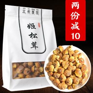 姬松茸干货巴西蘑菇云南特产野生菌特级新鲜菌菇煲汤料200g非500g