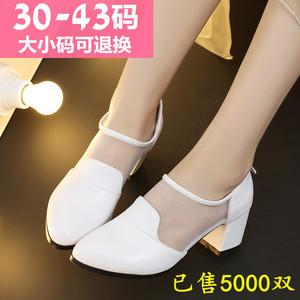 新款网纱小码单鞋女31 32 33中跟尖头大码<span class=H>女鞋</span>子41-43春夏粗跟鞋