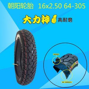 电动车轮胎16x2.50大力神外胎64-305电瓶<span class=H>自行车</span>加厚耐磨轮胎
