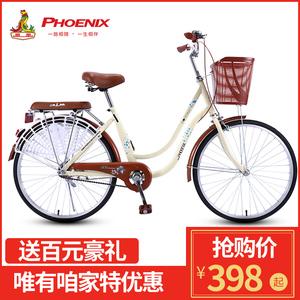 凤凰<span class=H>自行车</span>20寸24寸26寸男女式轻便学生公主休闲通勤复古淑女单车