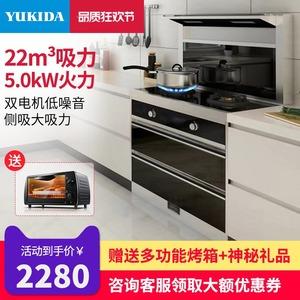 英国YUKIDA<span class=H>集成灶</span>双电机一体家用智能蒸烤箱自动清洗25挡变频电机