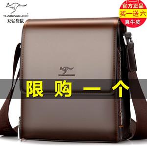 袋鼠<span class=H>男包</span>挎包男士包包单肩包斜挎包真皮商务皮包休闲男式背包肩包