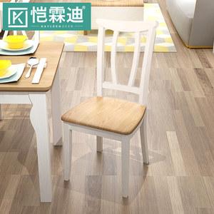 欧式餐桌椅现代简约梳妆凳<span class=H>椅子</span>北欧布艺<span class=H>软包</span>全实木凳子书桌椅餐椅