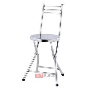 加厚不锈钢圆凳折叠靠背凳子家用餐椅小板凳简易便携旅游简易餐椅