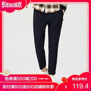 MAXWIN马威男士<span class=H>牛仔裤</span>休闲裤简约纯色百搭新款裤子长裤184121004