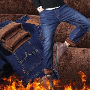 秋冬季男士加绒<span class=H>牛仔裤</span>弹力直筒宽松青年男加厚中年商务休闲长裤子