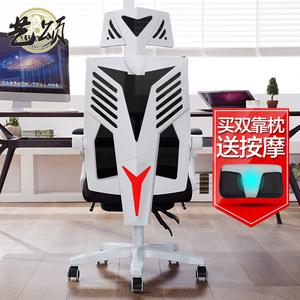 艺颂<span class=H>电脑椅</span>家用办公椅子可躺老板座椅简约网布职员转椅电竞游戏椅