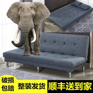 特价租房<span class=H>沙发</span>小户型经济型布艺客厅可折叠<span class=H>沙发</span>单人简易<span class=H>沙发</span>床整装