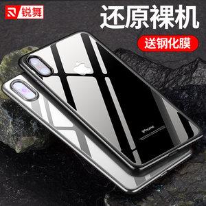 锐舞iPhoneX手机壳<span class=H>苹果</span>X新款10透明套硅胶防摔iPhone X女8X男超薄